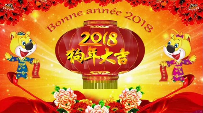 Quelle est la date du Nouvel an chinois 2018? 2019? 2020 ...