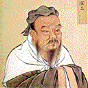 Oracle de Confucius