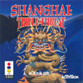 Shanghai:Triple Threat 1994