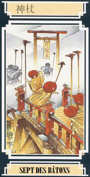 49e5229f07de16 Tarot chinois  les 78 cartes ou lames.